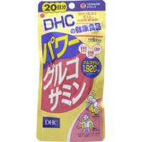 DHCのグルコサミンサプリ
