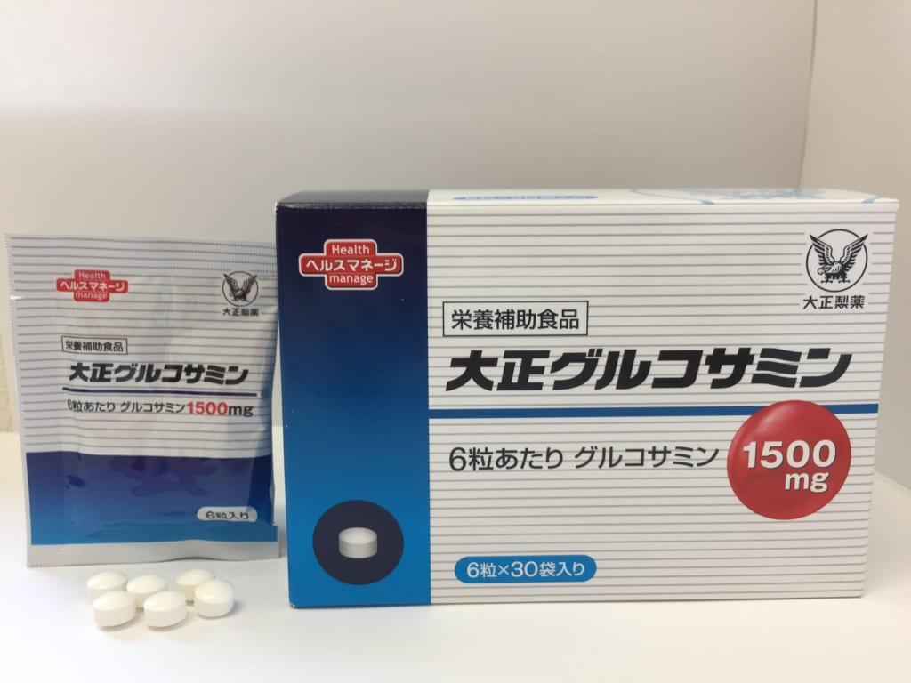 大正製薬/大正グルコサミン