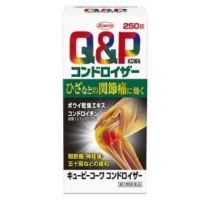 膝痛の薬「キューピーコーワコンドロイザー」